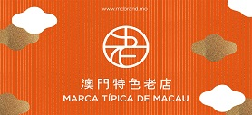 Macao Classic Brand
